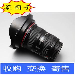canon 佳能 17-40 F4L 17-40mm/f4 L 广角 红圈