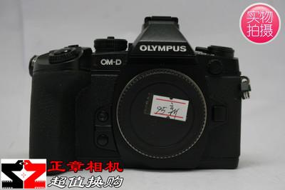 OLYMPUS/奥林巴斯 OM-D E-M1 微单相机机身EM1 e-m1黑色95新