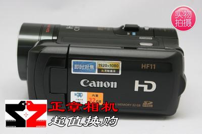 Canon/佳能 HF11 闪存高清数码摄像机 99新