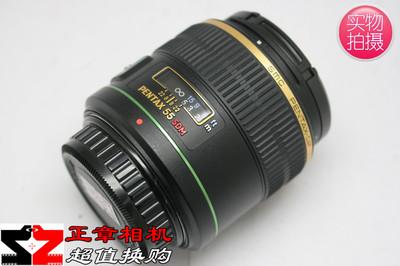 Pentax/宾得DA★55mm f/1.4 SDM 宾得DA55 F1.4 SDM星头 98新