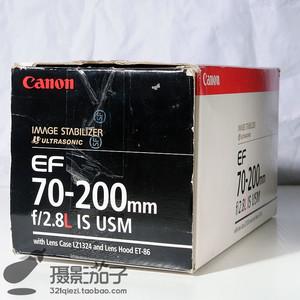 98新佳能EF70-200f/2.8L IS USM(小白IS)#0505[支持高价回收置换]