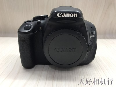 《天津天好》相机行 95新 佳能600D 机身