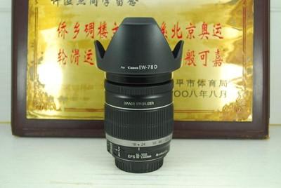 佳能 18-200 F3.5-5.6 IS 单反镜头 防抖 广角长焦挂机一镜走天下