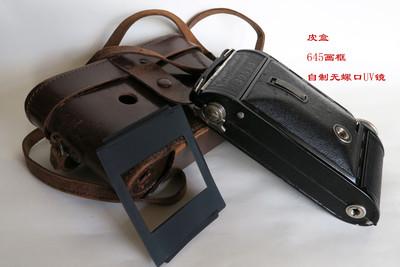 福伦达BESSA RF 6x9