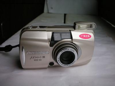 极新奥林巴斯u3--100经典相机,u2升级版,送皮套挂绳