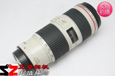 佳能 EF 70-200mm f/4L IS 70-200/4 L IS 爱死小小白相机镜头
