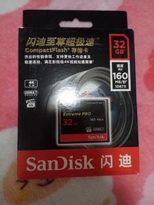 闪迪 至尊极速CompactFlash存储卡(32GB)/SDCFXS-032G