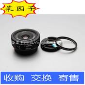 佳能 CANON 佳能 EF 40/2.8 40mm f/2.8 STM 饼干头