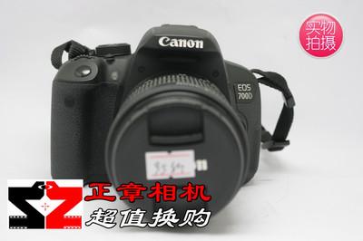 Canon/佳能EOS 700D套机18-55mm STM 数码照相机单反 95新