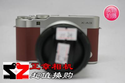 富士XA3 16-50二代镜头 单电自拍 微单相机 99新