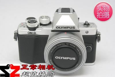 奥林巴斯 E-M10 mark ii 14-42mm套机微单反二2代em10 II 极新