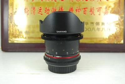 佳能口 三阳 14mm T3.1 II UMC F2.8 超广角手动电影镜头 可置换