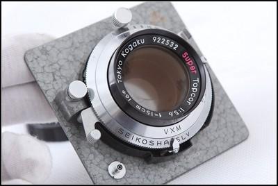 骑士HORSEMAN SUPER TOPCOR 150/5.6 6X9座机镜头