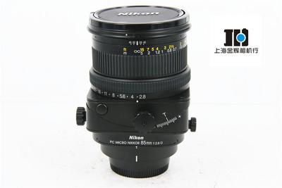 Nikon/尼康 PC-E 85/2.8D 微距 移轴镜头 手动对焦 实体现货 带盒