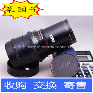 哈苏  250/5.6 HASSELBLAD C250/5.6  V口 长焦镜头