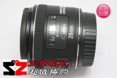 Canon佳能 EF28mm f/2.8 IS USM 佳能广角人像防抖镜头 99新