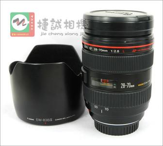 佳能 EF 28-70mm f/2.8L USM 红圈变焦全幅镜头 镜皇