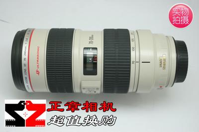 佳能 EF 70-200mm f/2.8L IS USM(小白IS) 99新