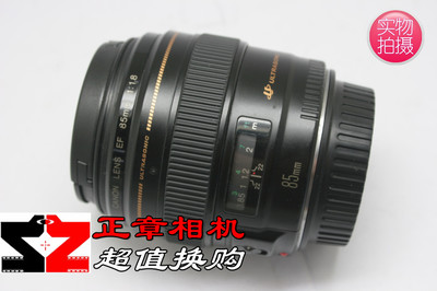 Canon/佳能 EF 85mm f/1.8 USM 85/1.8单反相机镜头