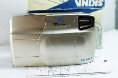 【海鸥、凤凰、红梅】三个国产迷你自动胶片照相机
