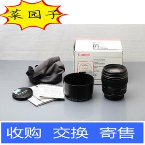 佳能 canon 85/1.8 EF85 F1.8 带包装美品好成色