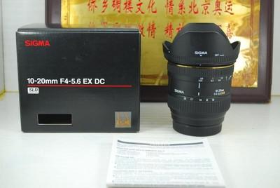 99新 MA口 适马 10-20 F4-5.6 DC 超广角 单反镜头 可置换