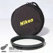 尼康 200-400 二代 专用原厂UV[支持高价回收置换]