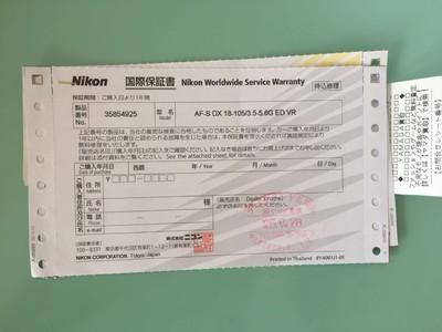 尼康 DX AF-S  NIKKOR 18-105mm f/3.5-5.6G ED VR