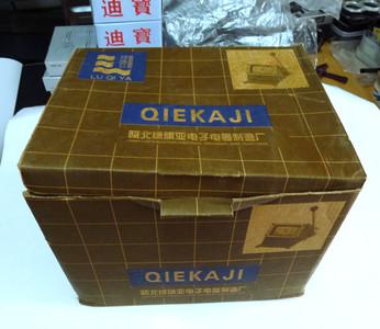 一台老式全金属切卡机(可切名片,小相片等)售价126元包国通!