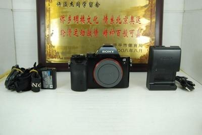 索尼 a7 微单 ILCE-7 全画幅 数码相机 2400万像素 旋转屏 带wifi