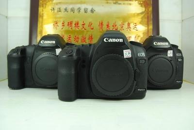 佳能 5D Mark II 5D2 无敌兔 全画幅 单反相机 高端专业 可置换