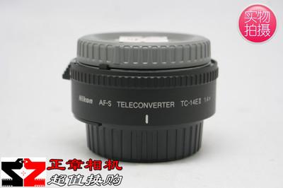 尼康 NIKON TC-14E II 1.4X 增距镜 1.4XII 二代 1.4xII