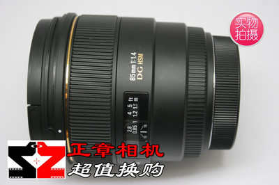 Sigma/适马85mm F1.4 DG HSM 人物大光圈定焦镜 98新
