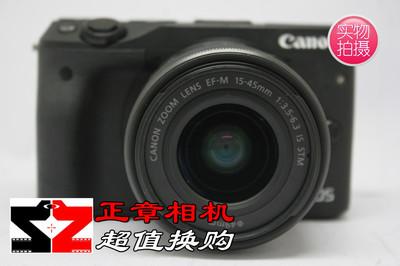 Canon/佳能 EOS M3(15-45mm)  微单反数码相机套机 98新