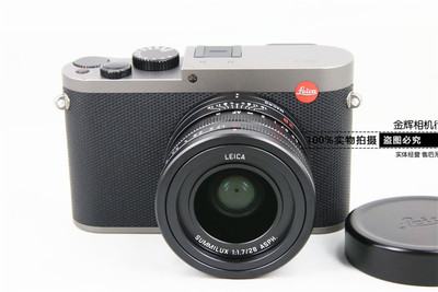 Leica/徕卡 Q typ116 全画幅微单 莱卡单反相机q 钛金限量版