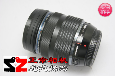 奥林巴斯 M.ZUIKO ED 12-40mm f/2.8 PRO 微单相机镜头