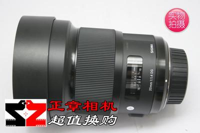 适马 20mm F1.4 DG HSM ART全幅广角大光圈镜头 尼康口 98新