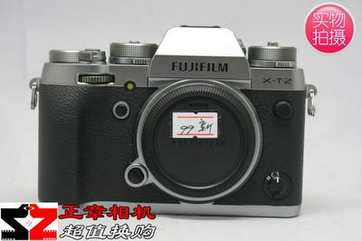 Fujifilm 富士 X-T2 XT2 XT-2 微单 相机 4K视频 碳晶灰 x-t2