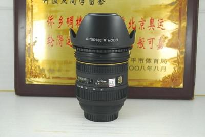 佳能口 适马 24-70 F2.8 HSM 三代镜头 全画幅恒圈挂机 可置换