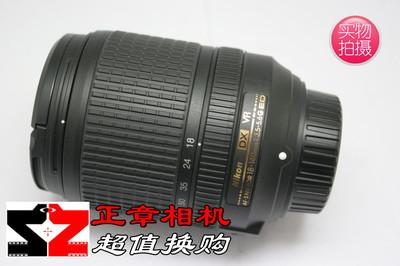 尼康 Nikkor 18-140mm f/3.5-5.6G ED VR   99新