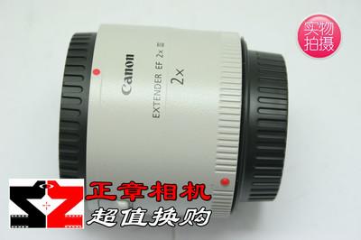 Canon佳能EF 2x III 二倍三代增距镜 适用于佳能镜头 99新