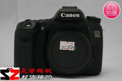 Canon/佳能 EOS 70D 70d高清数码中高端单反相机 WIFI