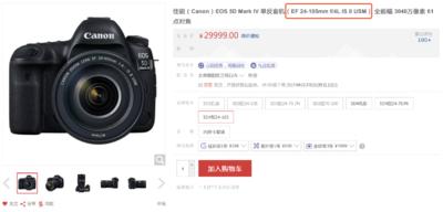 佳能 EF 24-105mm f/4L IS USM 二代