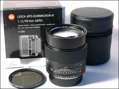 徕卡 Leica R 90/2 APO ASPH ROM 最后期39号段 银盒包装