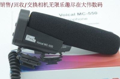 新到 99新 品色 MC-550 单反 麦克风 编号8165