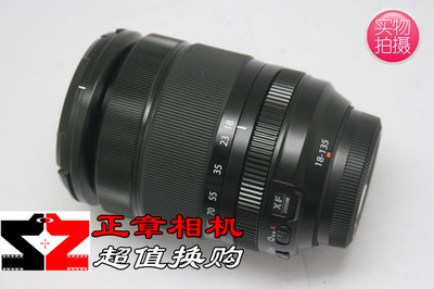 富士 XF 18-135mm f/3.5-5.6 R LM OIS WR 微单相机镜头