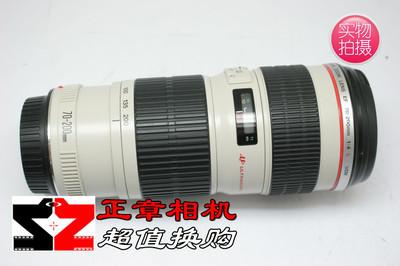 佳能EF 70-200mm f/4L USM变焦红圈镜头70-200/4 小小白  94新