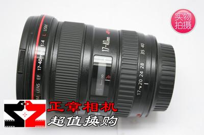 佳能 EF 17-40mm f/4L USM 单反红圈广角变焦镜头 95新