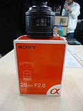 索尼 28mm f/2.8(SAL28F28)镜头