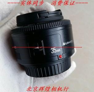 永诺 35mm f/2 全副定焦镜头 佳能35/2北京可面交!